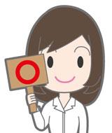 illust-maru-woman1-160