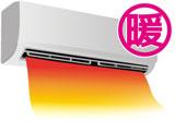 image-heater1-160